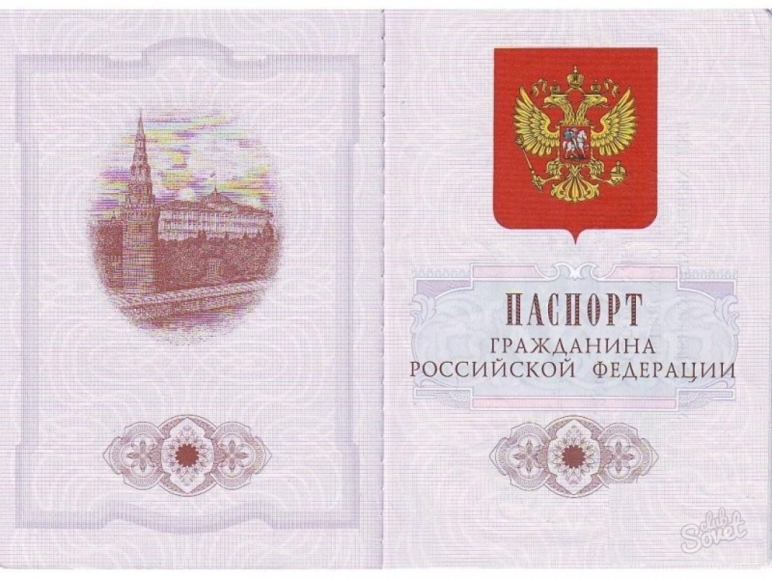 Консульские вопросы  Посольство Республики Беларусь в