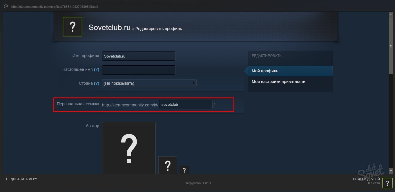 Steam скачать прямая ссылка cs go card комбинации