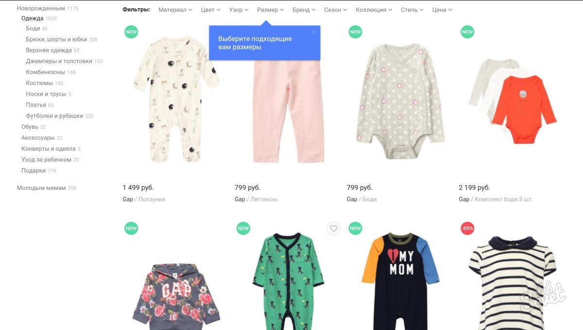 Дешевая Одежда Таобао С Доставкой