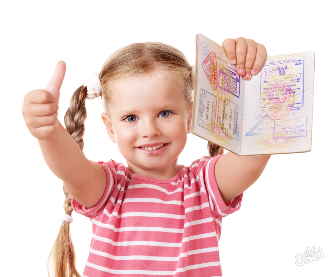 Childs first passport