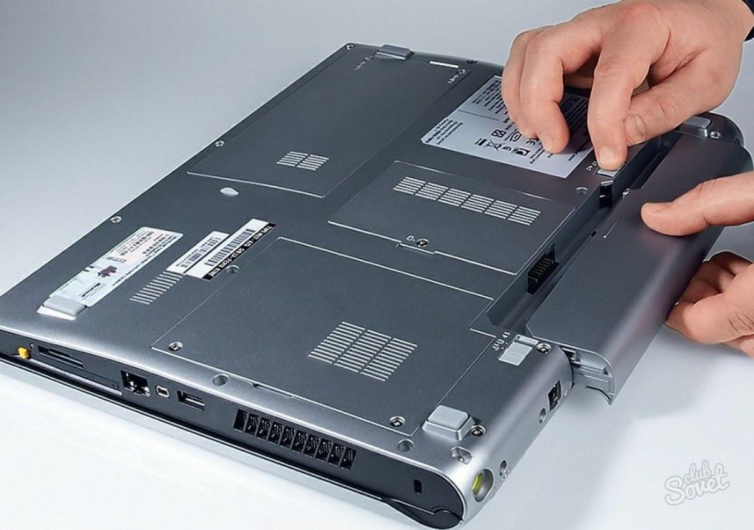 если ноутбук работает от сети надо ли вытаскивать батарею