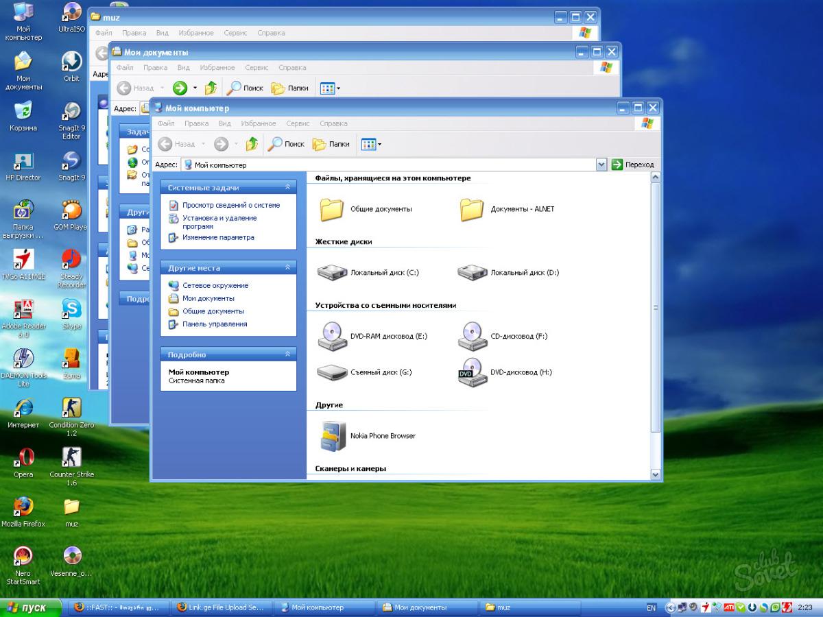 Как закачать старые на компьютер