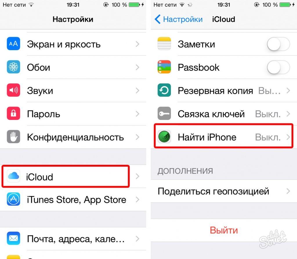 iphone 5 не ловит сеть в режиме 3g