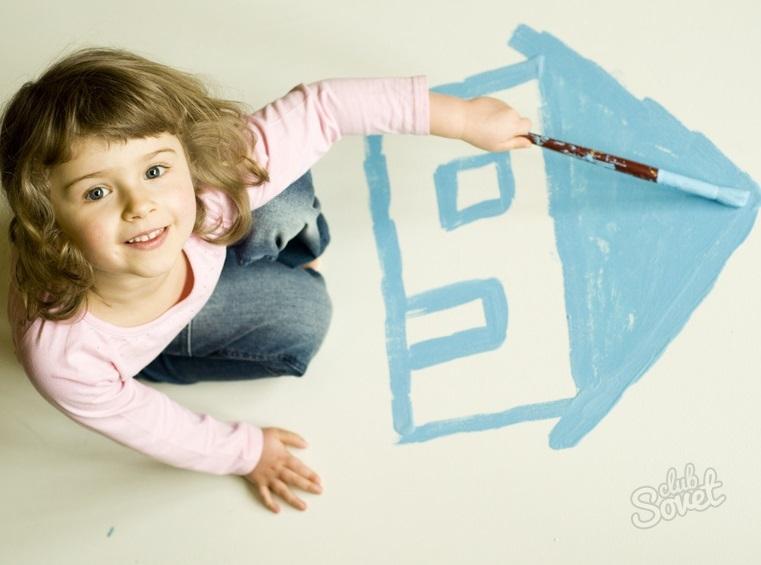 Права несовершеннолетних детей собственностью