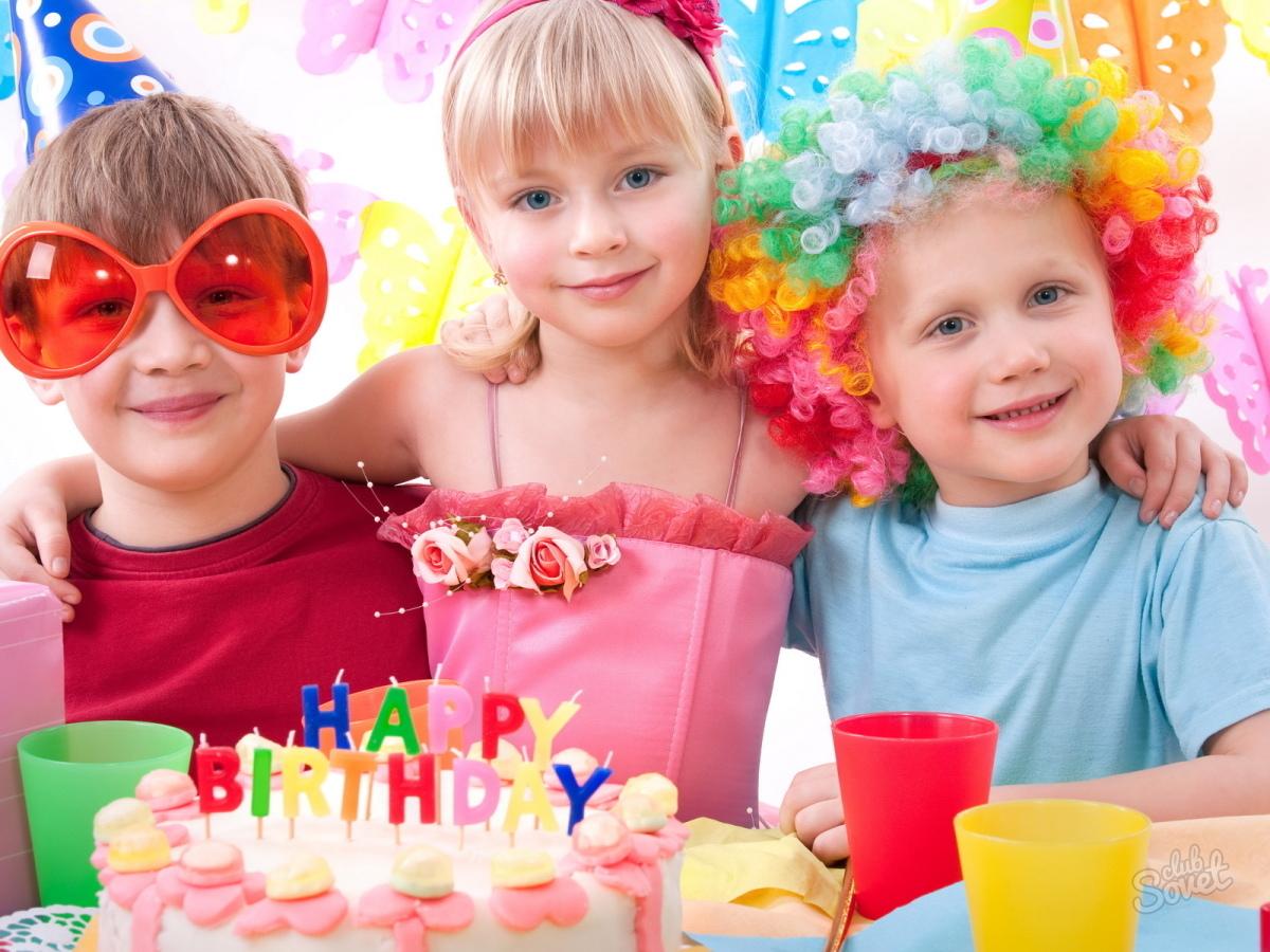 Фото про день рождения для детей