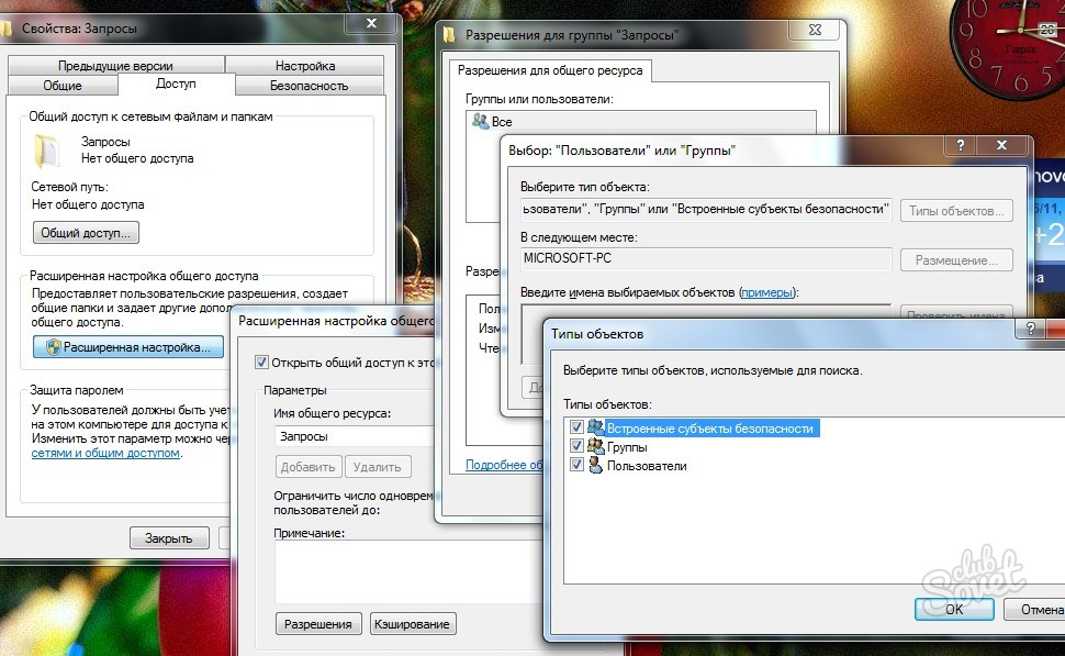 Как создать локальную сеть компьютер-компьютер в windows 8
