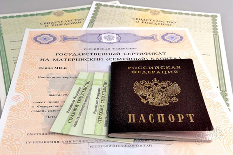 ипотека в омске какие документы нужны позаботимся