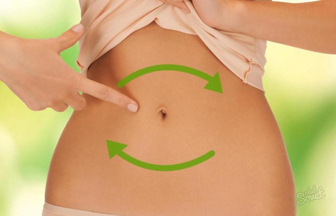 Улучшение пищеварения при беременности