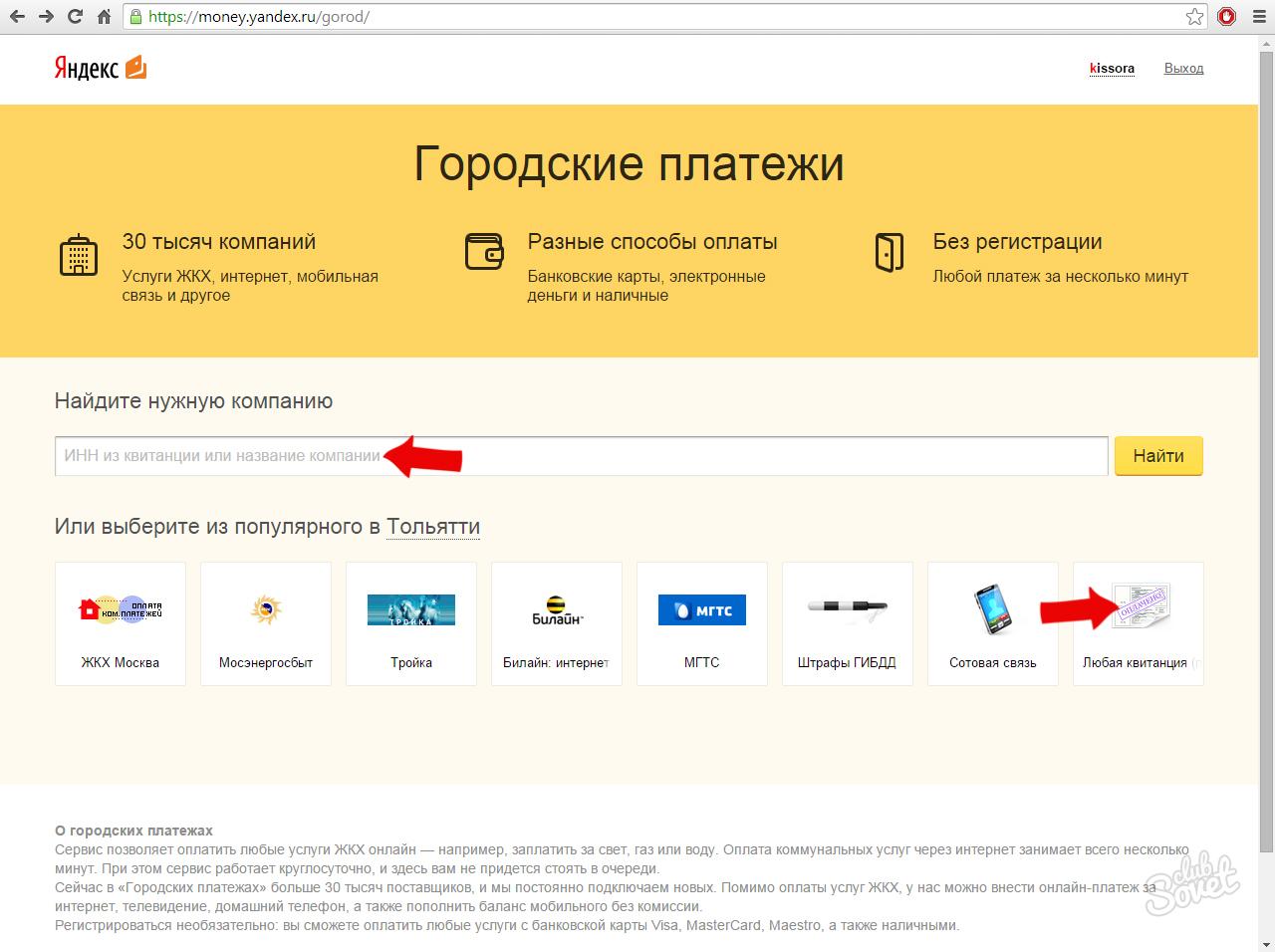 Электронные Регистрации Деньги Без лестница