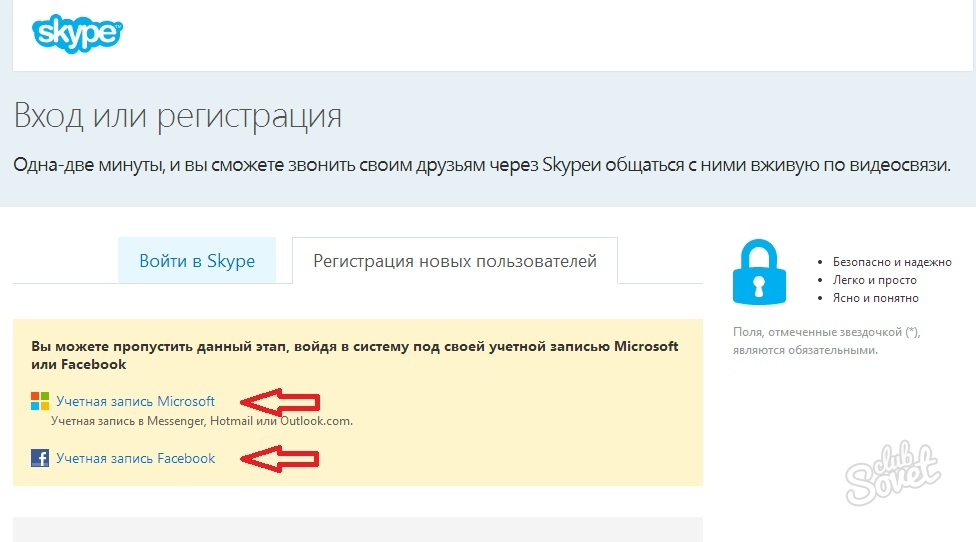 Как запустить безопасный режим в Windows 10, 8, 7 и XP? 98
