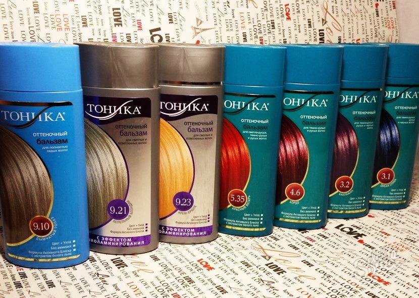 Тонировки для волос все цвета