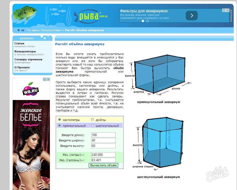 сантиметры кубические в метры: