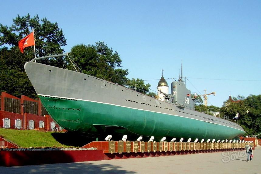 фото подводных лодок владивостока