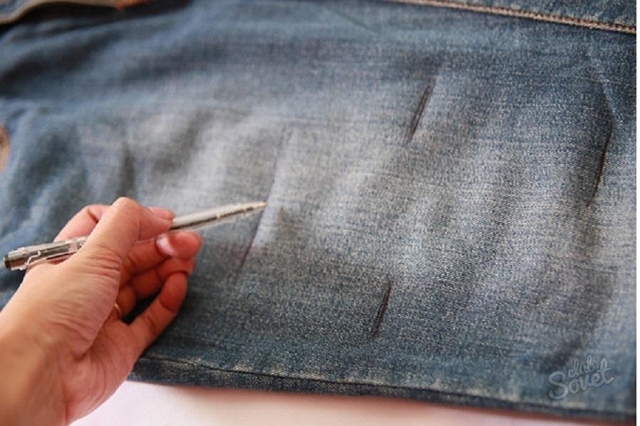 Как в джинсах сделать потертости