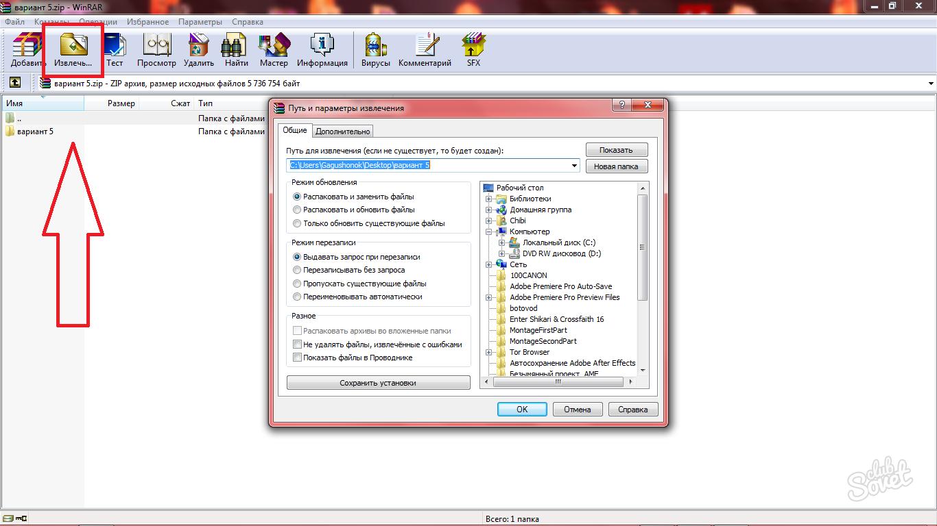 Как сделать папку на яндекс диск и создать ссылку