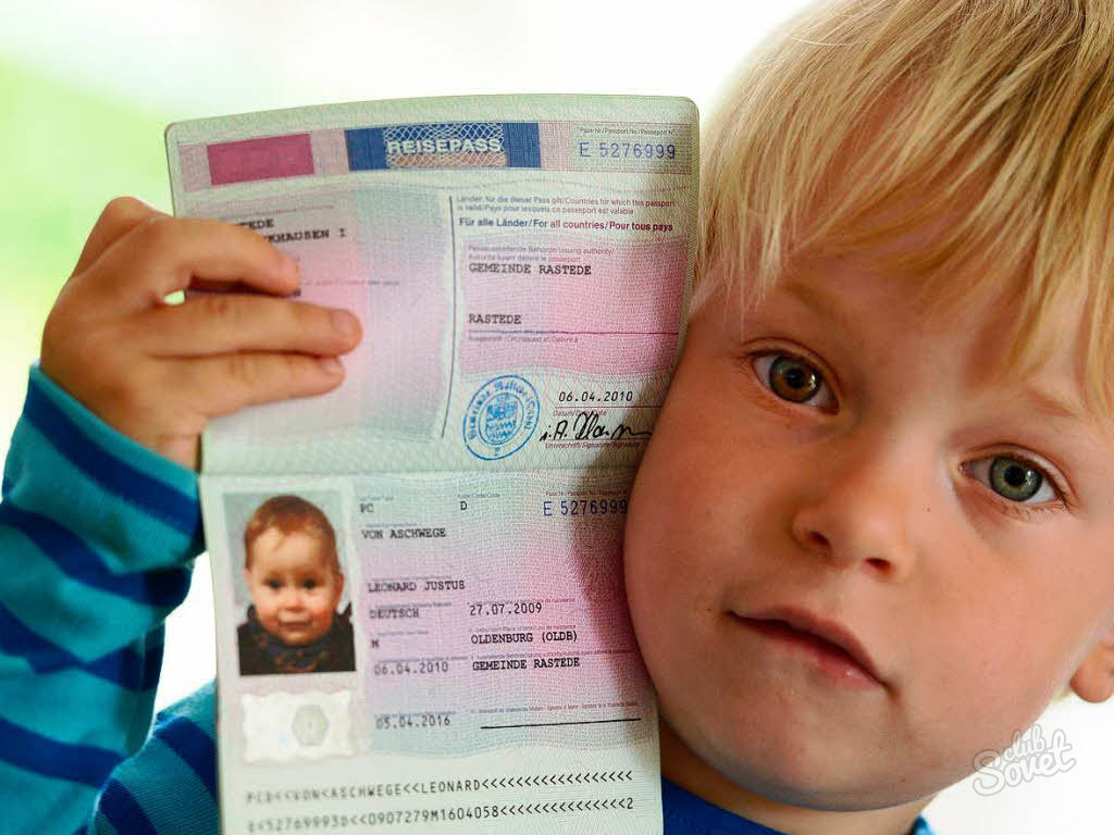 Смена фамилий в паспорте