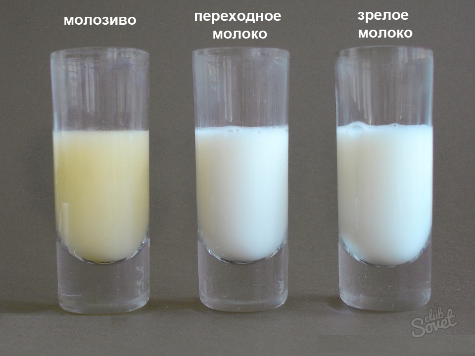 Как сделать так чтоб молока было меньше