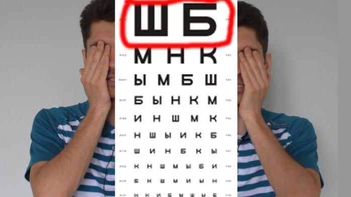 Как сделать хорошее зрение в домашних условиях