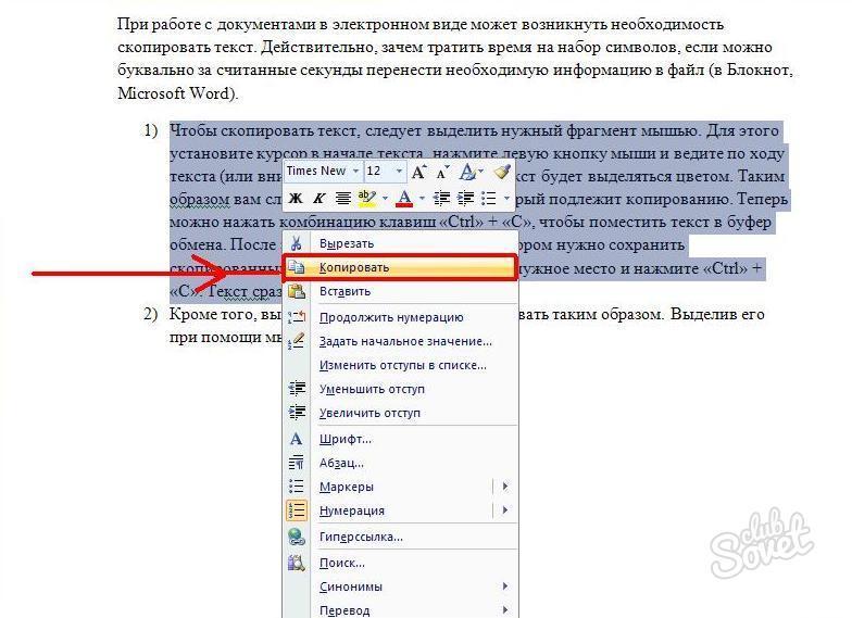 Почему скопированный текст не вставляется в контакте