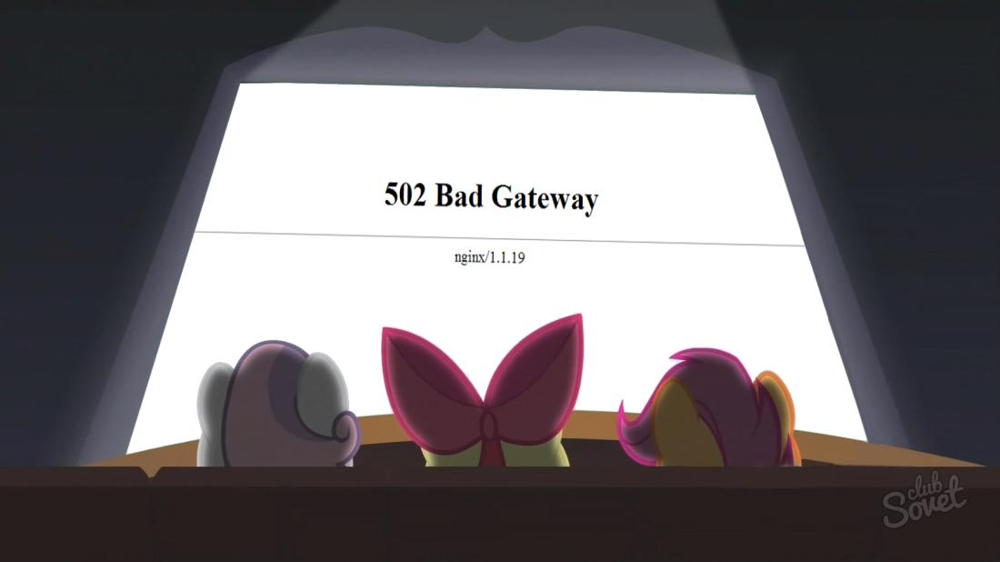 Tutor#22 - Ошибка 5 2 Bad Gateway [Как исправить