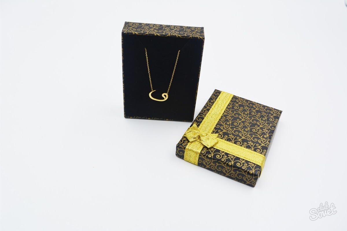 Сон золотой подарок 1013