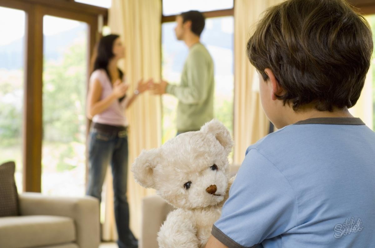 Муж выгоняет к родителям