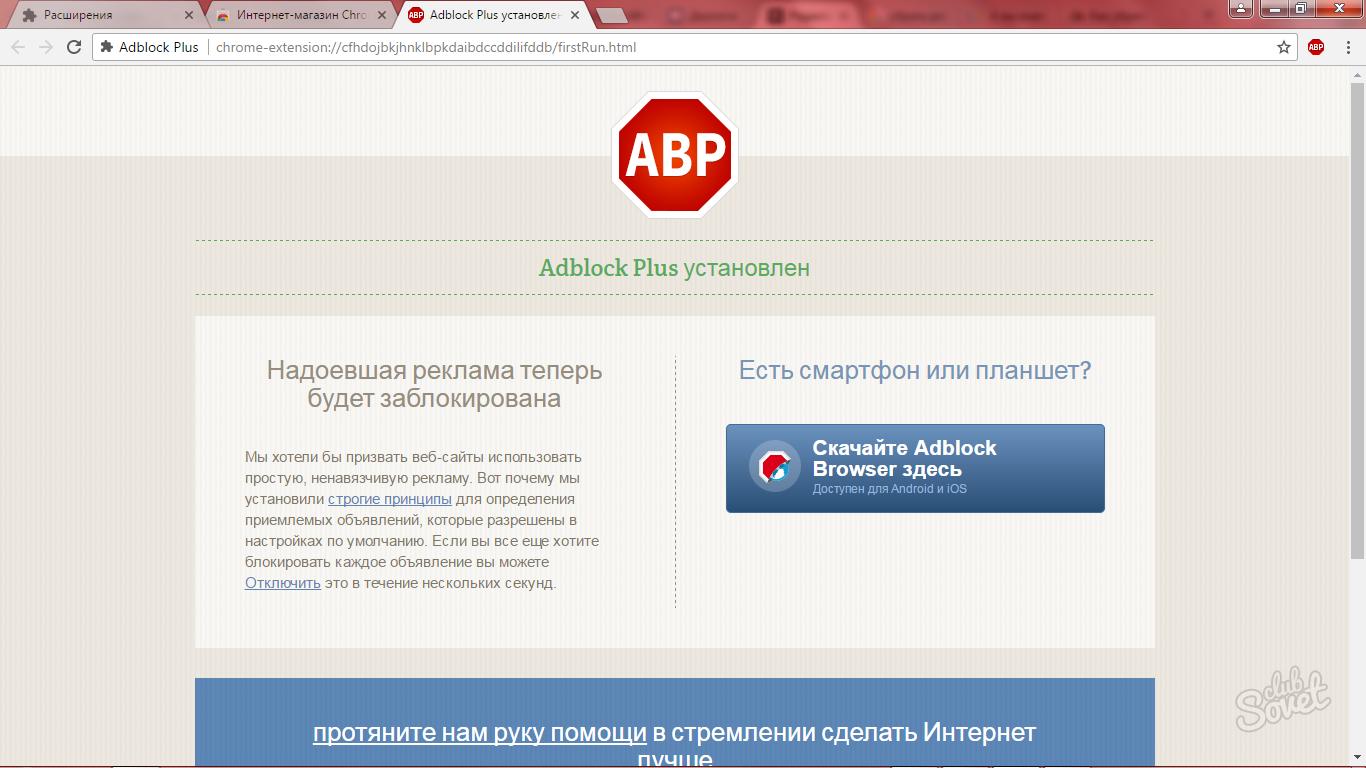 магазин кау убратт рекламную заставку в браузере айфона товары каталога сертифицированы