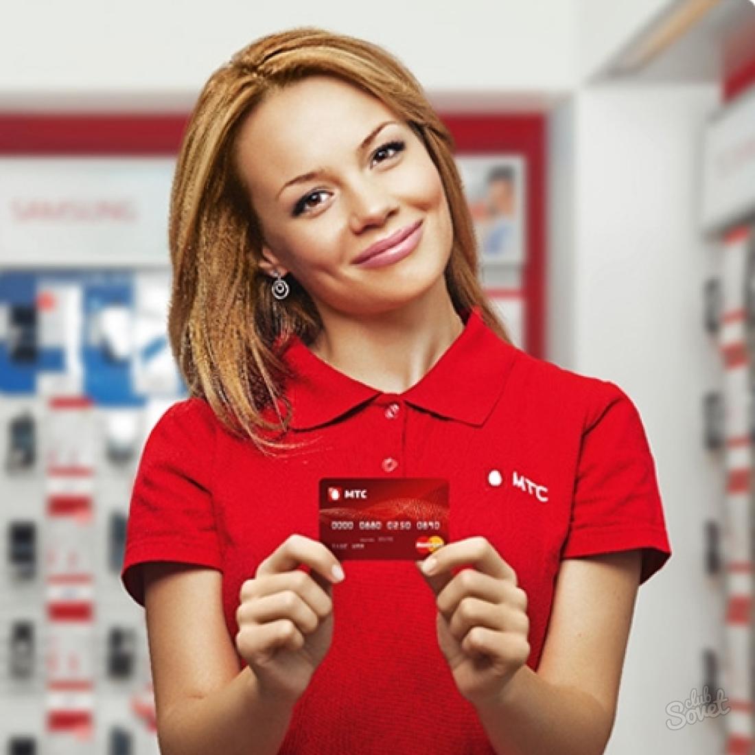 фото девушки в рекламе мтс