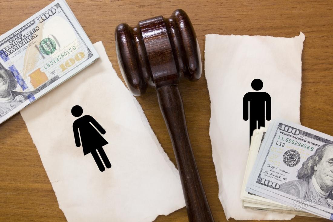 Может, Раздел имущества при разводе подаренное понимал