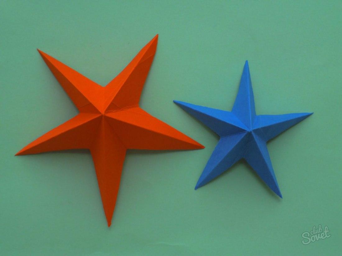 Объемная пятиконечная звезда из бумаги