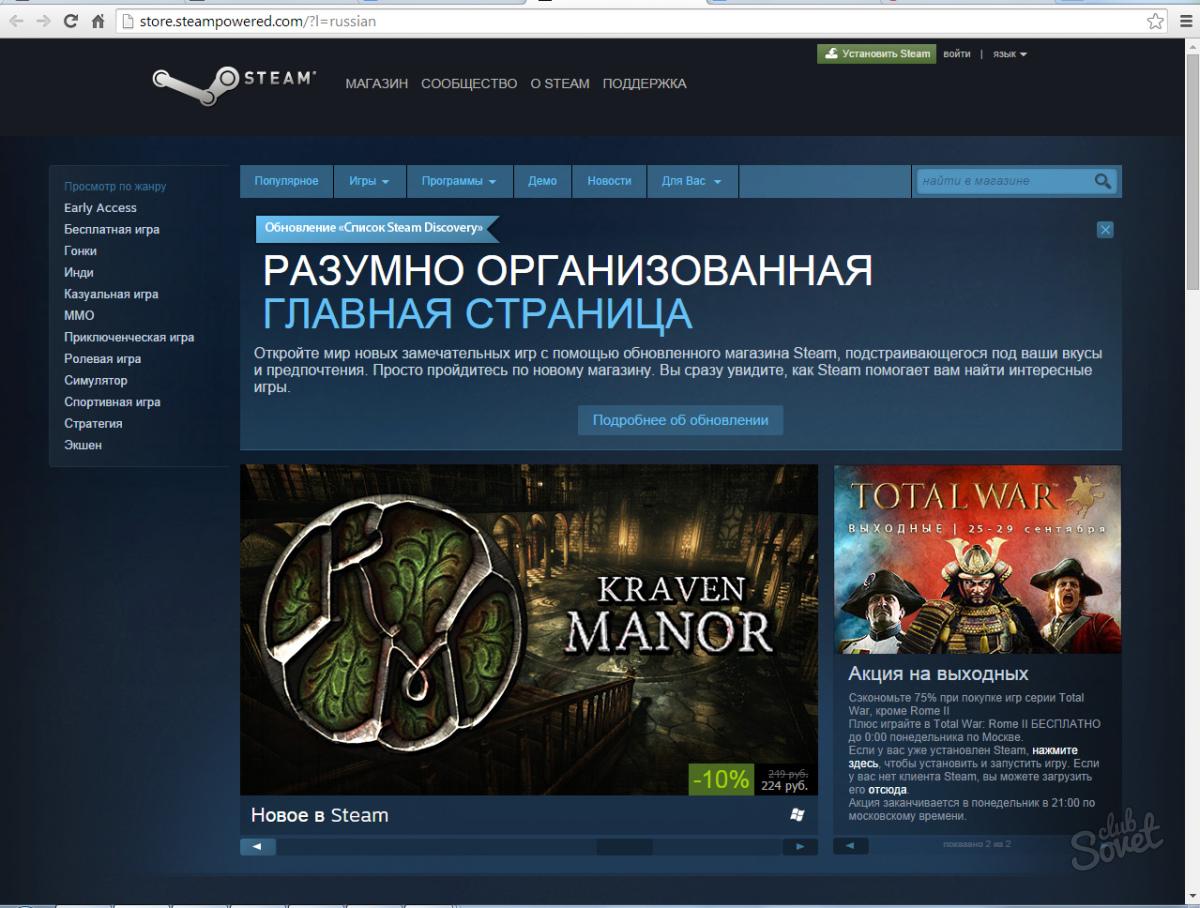 Новая функция Steam: Предложение обмена Dota 2