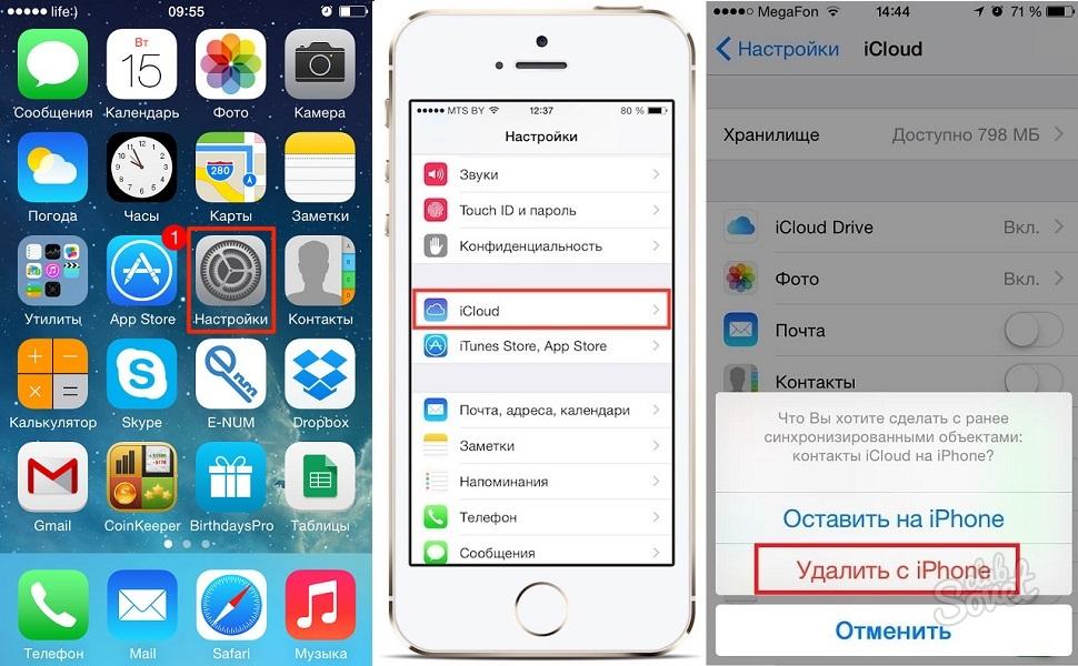 Как восстановить в телефоне iphone