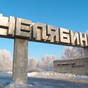 Квест в реальности Зеркала в Москве от Horror Quest