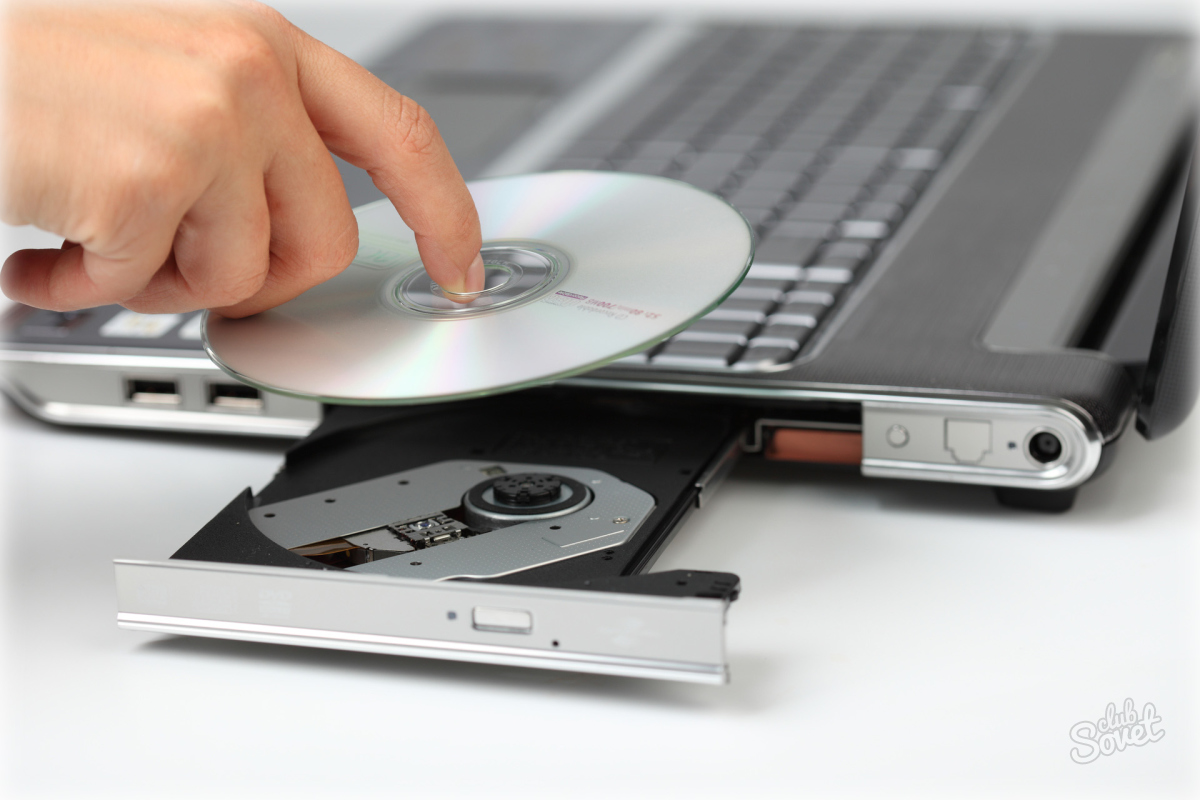 Как на ноутбуке сделать дисковод на