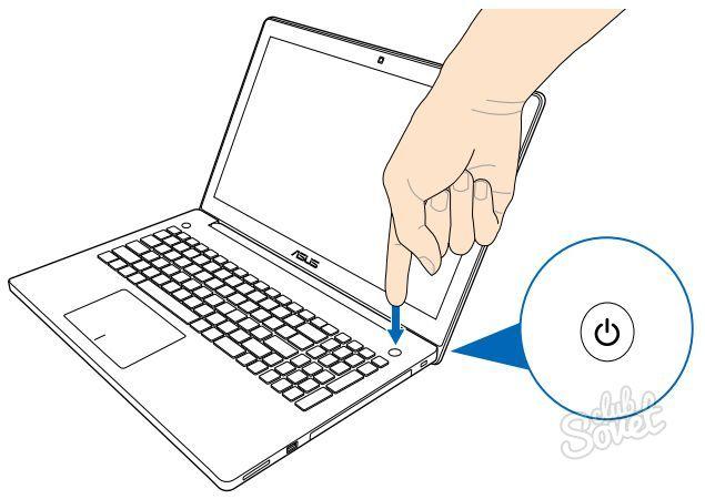 Как сделать так чтобы ноутбук включался