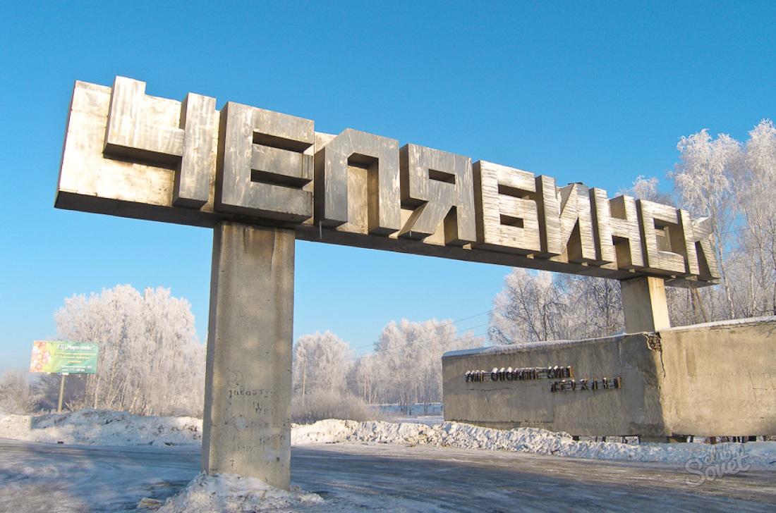 «Нефтяник-2005» сыграет в Челябинске