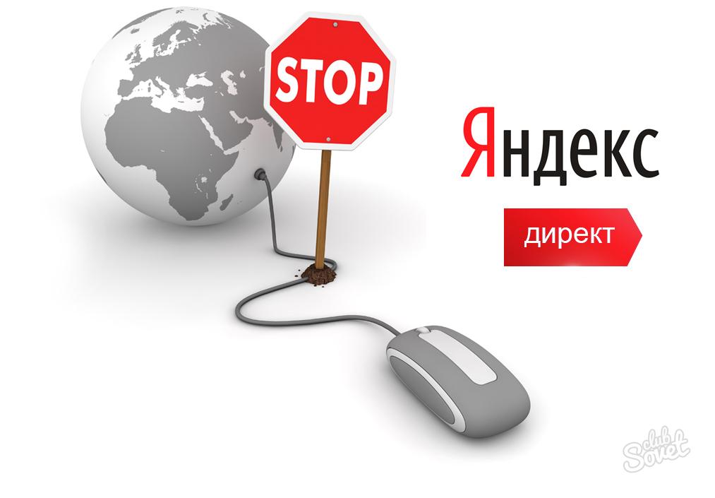в яндекс браузере вылезает реклама и открываются сайты как убрать