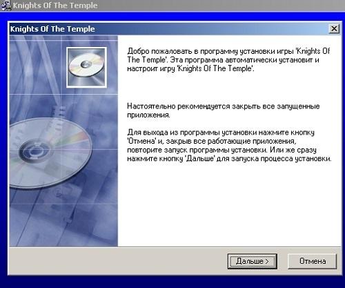 как скинуть установоччный файл игры с компьютера стоит отметить, что