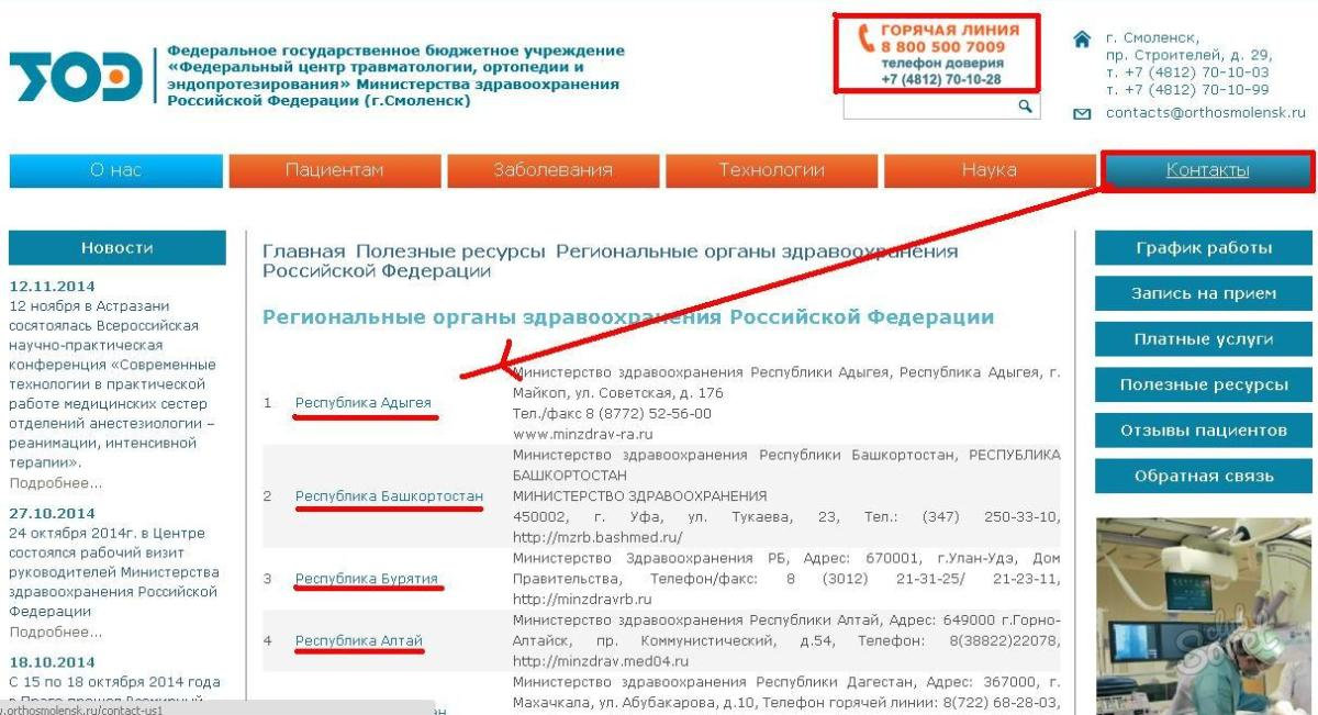 Чертановскую межрайонную прокуратуру