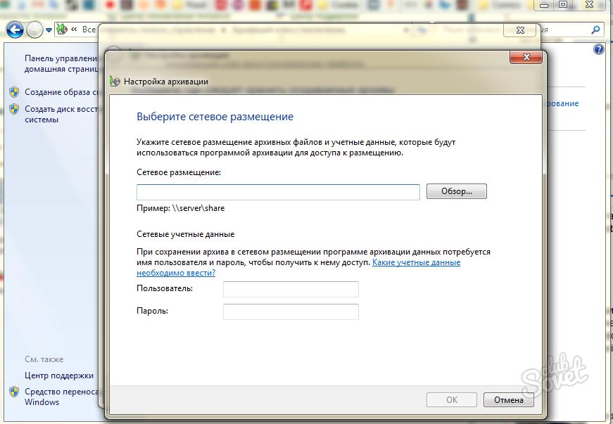 Как создать образ Windows 7. Как сделать образ Виндовс 7. Подробное описание по созданию и записи файла образа ОС Windows 7.