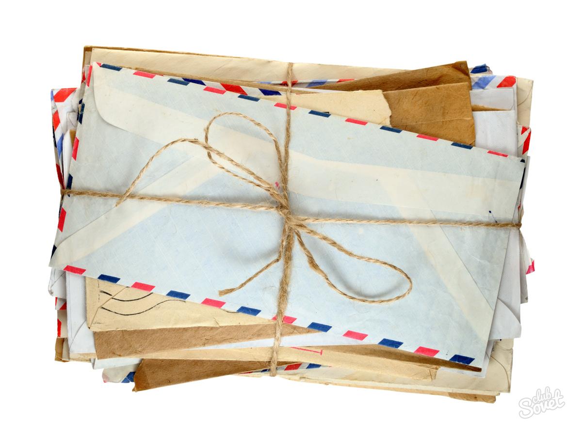 Извещение дти что это такое на почтовом и извещение