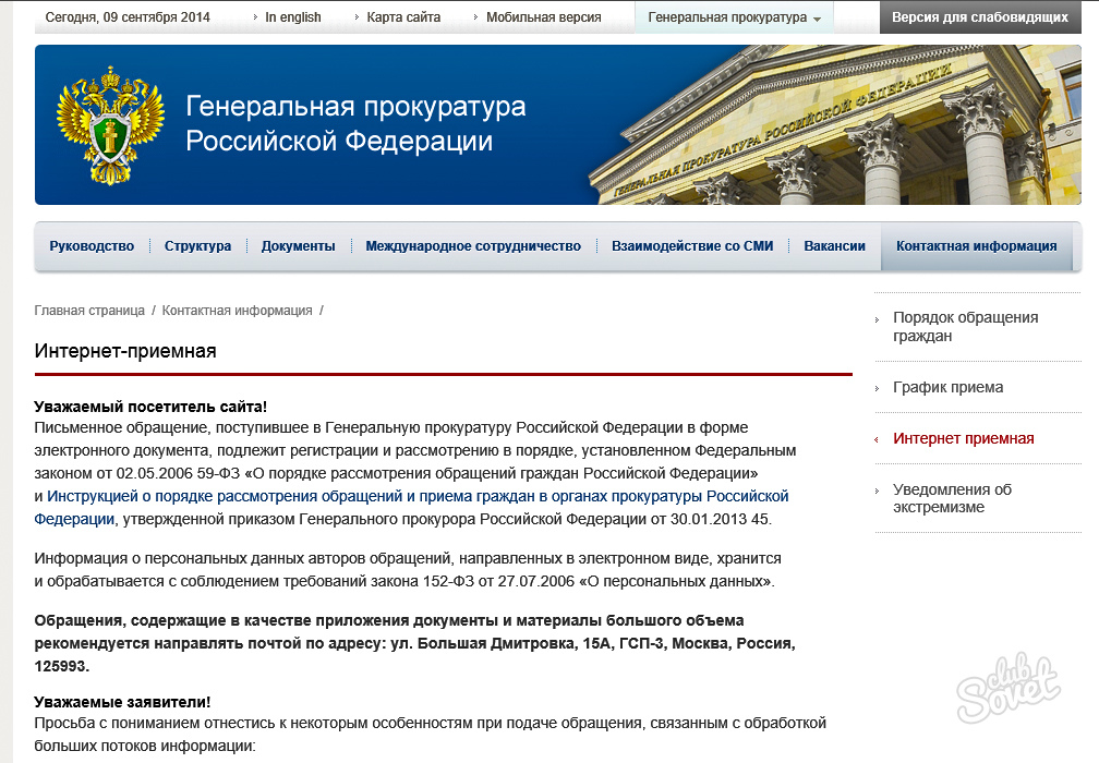 Комитет Ставропольского края по пищевой и перерабатывающей