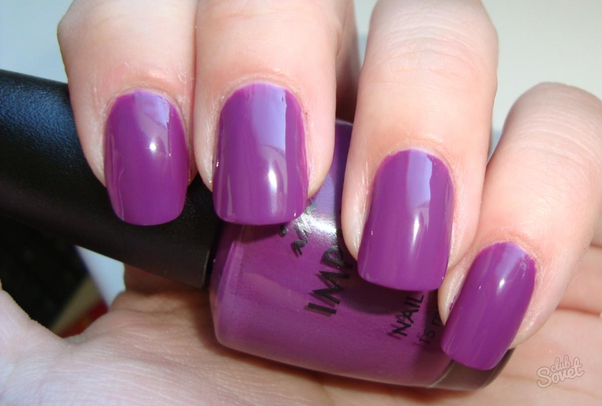 Ногти накрашенные фиолетовым лаком