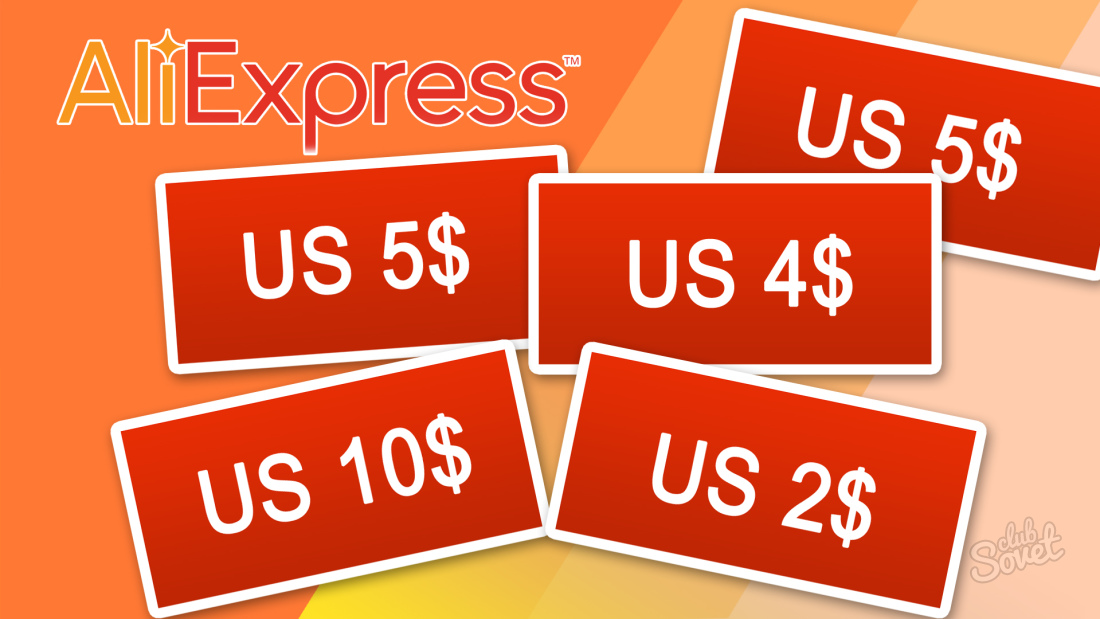 Как заработать купоны в aliexpress