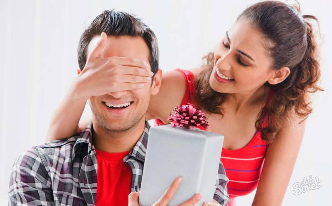Как принять подарок от девушки 653