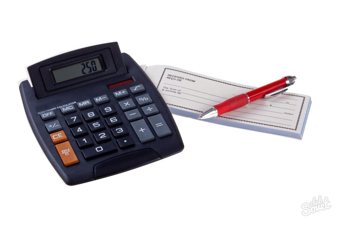 задолженность по налогу: