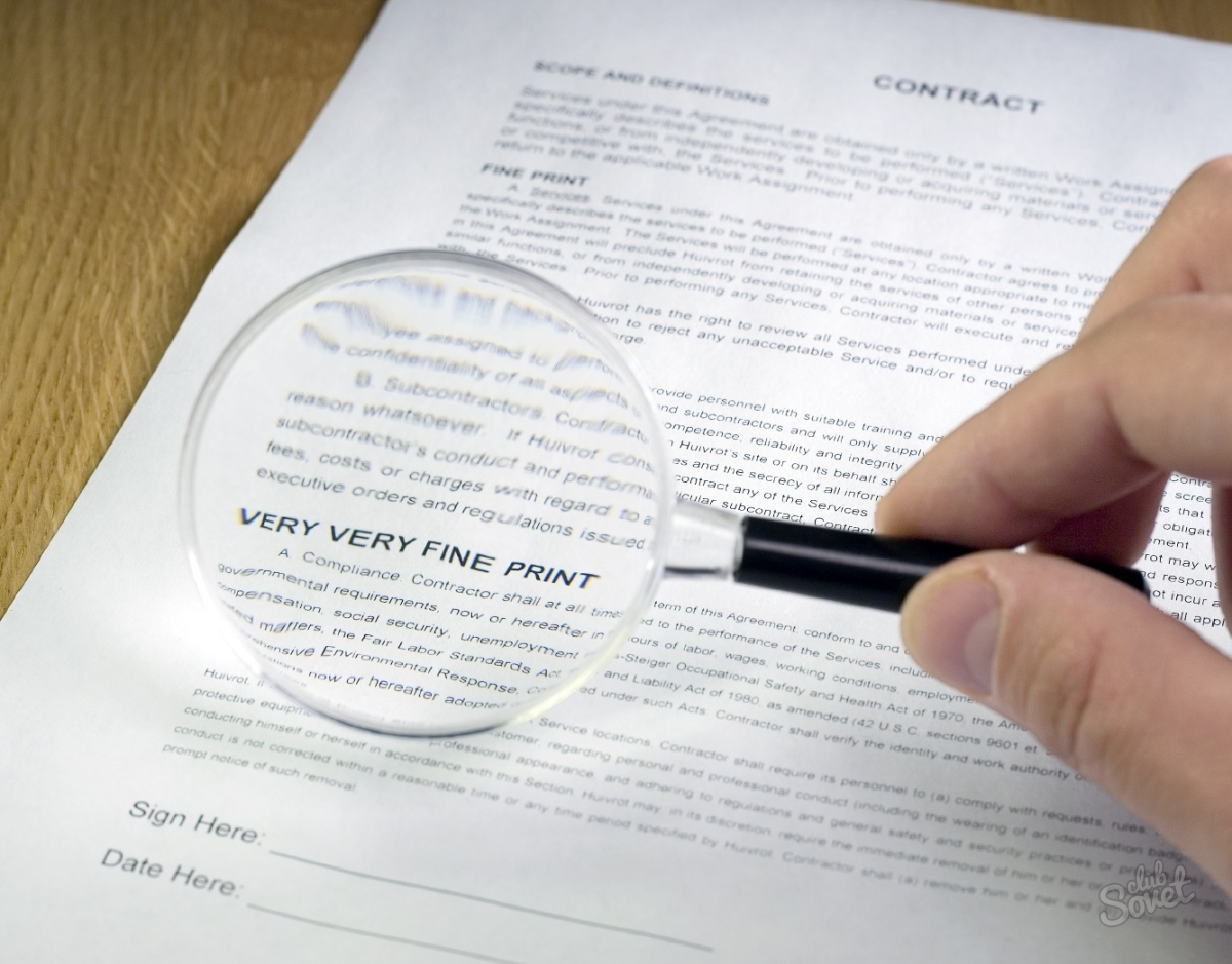 Правовая Экспертиза Договора Образец