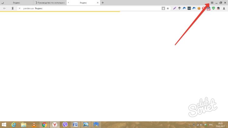 Гугл сделать браузером по умолчанию