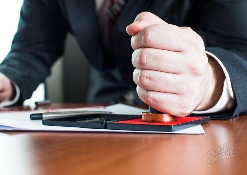 Авторское право на название фирмы