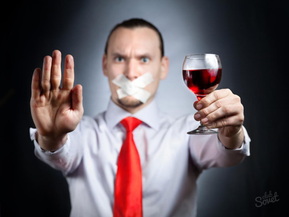 алкоголя организм женщины влияние на-13